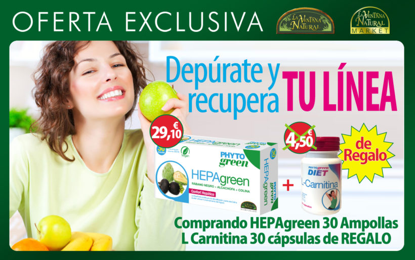 Oferta de Marzo: Por la compra de Hepagreen 30 ampollas de Phytogreen por 29,10€, llévate de regalo L-Carnitina 30 capsulas de Phytogreen valorado en 4,50€